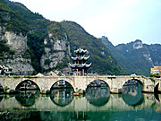Zhenyuan Arch Bridge