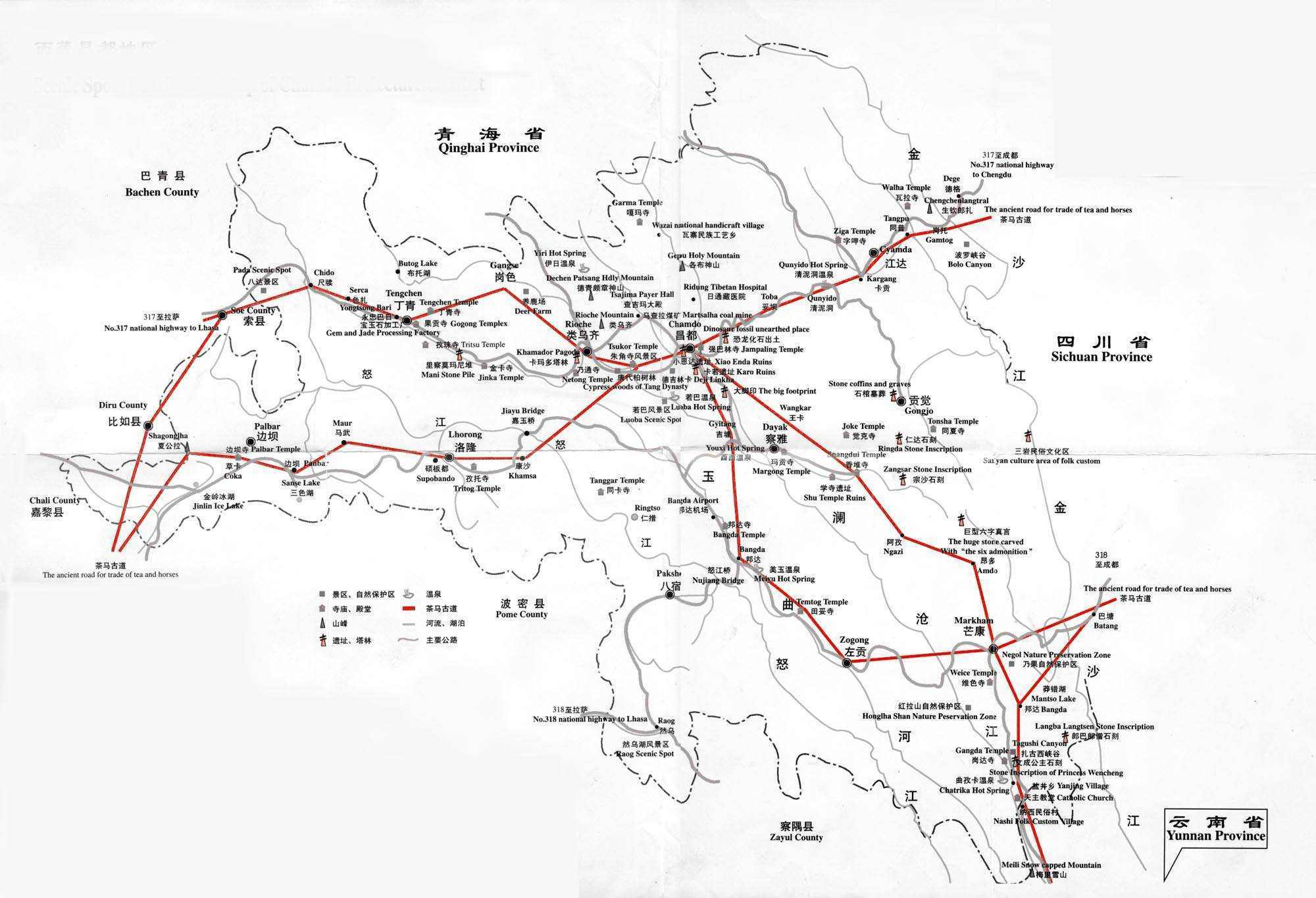 Tea & Horse Caravan Route map