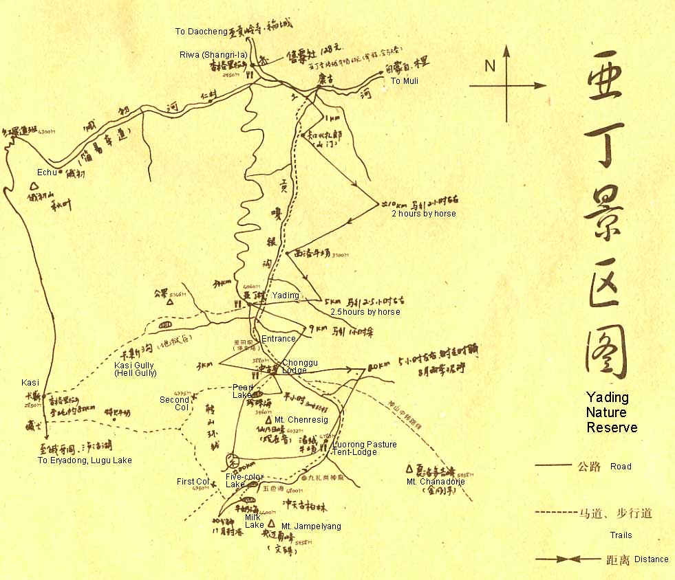 Yading Trekking Map